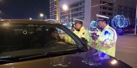 元宵节重庆交巡警严查酒驾毒驾 - 公安局公安交通管理局