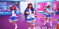 动漫文化节雨中也热闹 - 重庆晨网