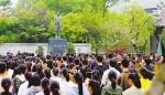 重庆各界清明凭吊革命先烈 - 重庆新闻网