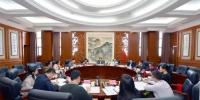 市检察院:召开意识形态工作领导小组会议 - 检察