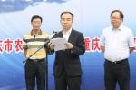 市农委副主任陈勇讲话 - 农业厅