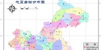 地震台网分布 - 地震局