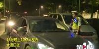 世界杯期间严查酒驾,一男子遇查弃车就跑 - 重庆晨网