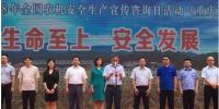 今年的安全活动月活动,重庆农机这样搞! - 农业机械化信息