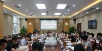 重庆市环保局召开专题新闻发布会 - 环保局厅