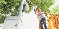 6月22日,沙坪坝区磁童路,技术人员在对暴雨积水智能监控系统设备进行维护。今年,沙坪坝城市管理局对全区暴雨积水监测系统进行了智能升级,在检测系统上加装置入式水位监测终端,使前端产生的水位数据和视频可传送到该区数字城管中心机房,让工作人员实时监测道路积水情况和查看现场视频,及时进行处置。 特约摄影 何超 - 重庆新闻网