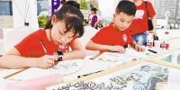 """重庆市""""山水之城 美丽之地""""主题志愿服务全面启动 - 人民政府"""
