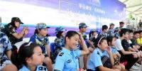 """重庆警方""""平安课堂""""开课 中小学生及家长学习防溺水 - 公安厅"""