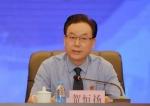 重庆:第四次全市检察工作会议召开 市委常委、政法委书记刘强出席并讲话 - 检察