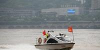 走近高温下的重庆水警:水上的生命安全守护者 - 公安厅