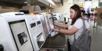 重庆机场服务质量保持全球同层级机场领先地位 - 机场
