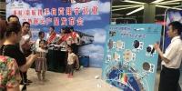 重庆机场——自贡空地联运产品正式上线 - 机场
