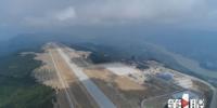 巫山机场完成跑道施工 预计明年上半年建成投用 - 重庆晨网