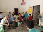 王卫副主任率队到城口县深度贫困乡镇调研健康扶贫工作 - 卫生厅