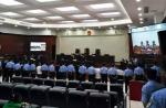 重庆集中宣判10件恶势力犯罪案 40人无一缓刑 - 检察