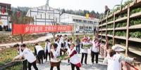 喜迎妇女十二大 重庆宣传日︳让妇女儿童共享群团改革红利 - 妇联
