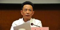 重庆安监系统开展全面从严治党警示教育 - 安全生产监督管理局