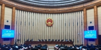 重庆市人大常委会免去李钺锋的重庆市人民检察院副检察长、检察委员会委员职务 - 重庆晨网