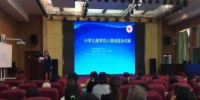 重庆市成功举办2018年世界精神卫生日宣传活动 投放重庆首个心理健康在线测试系统 - 卫生厅