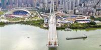 万州牌楼长江大桥即将合龙 - 重庆新闻网