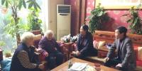 向红副主任走访慰问高龄老人 - 人民代表大会常务委员会
