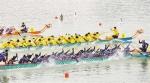 第三届龙舟世界杯合川开桨 - 重庆新闻网