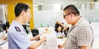 【看效果】就近办、网上办、马上办、一次办......在重庆申办公司很简单 - 投资