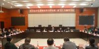 市卫生计生委党委举行理论学习中心组(扩大)专题学习 - 卫生厅