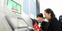 重庆公安交管奋力谱写民生警务工作新篇章 - 公安厅