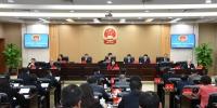 区十八届人大常委会召开第十九次会议 - 人民代表大会常务委员会