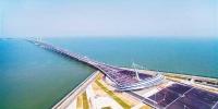 """中国总部位于重庆的林同棪国际集团为港珠澳大桥建设当了十年""""参谋"""" - 重庆晨网"""