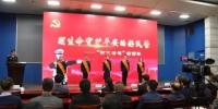 杨雪峰同志先进事迹报告会在山西举行 - 公安厅