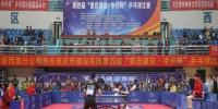 """第四届""""重庆建设""""杯乒乓球比赛成功举行 - 建设厅"""