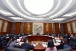 重庆市检察院检察长贺恒扬:着力六个方面扎实抓好年末各项检察工作 - 检察