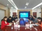 种菜=帮教!重庆市首家未成年人劳动观护基地揭牌成立 - 检察