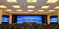 重庆市检察院机关内设机构改革正式启动! - 检察
