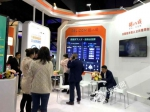 乌镇对话猪八戒CEO朱明跃:产业互联网已崛起 - 重庆新闻网