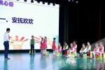 重庆市少先队辅导员职业技能大赛圆满落幕 47名少先队辅导员进入决赛 - 教育厅