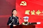 """""""时代楷模""""杨雪峰同志先进事迹报告会海南专场举行 - 公安厅"""