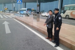 重庆市公安局机场分局迅速查处2起妨害公务案 - 公安厅