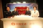 """""""时代楷模""""杨雪峰同志先进事迹巡回报告会在湖北举行 - 公安厅"""
