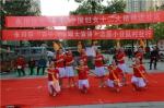 永川区学习宣传贯彻中国妇女十二大精神进社区活动现场4.jpg - 妇联