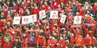 最后一轮重庆斯威输球保级 明年再战中超 - 重庆新闻网