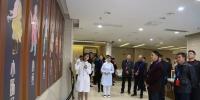 区人大常委会视察区中医院新院区建成投用情况 - 人民代表大会常务委员会