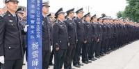 """重庆警方""""杨雪峰大队""""正式挂牌 再掀向杨雪峰学习热潮 - 公安厅"""