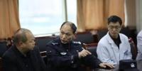 """重庆民警贺宗明:践行""""枫桥经验"""" 当好社会矛盾纠纷的""""排雷手"""" - 公安厅"""