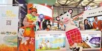 山水之城特色秋冬季主题游邀八方宾客 - 重庆新闻网