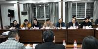 区人大常委会召开《重庆市城乡规划条例》执法检查专题汇报会 - 人民代表大会常务委员会