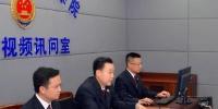 今天,贺恒扬检察长办理一起重大经济犯罪案件并依法讯问犯罪嫌疑 - 检察