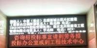 重庆警方打掉一虚构工程诈骗团伙 - 公安厅